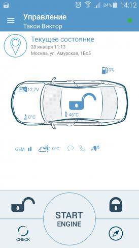 Главный экран приложения Pandora Online для Android