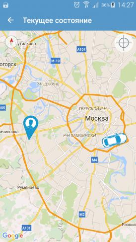 Функция Smart Parking (текущее состояние) в приложении Pandora Online для Android